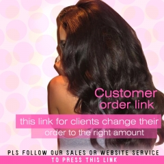 Customer order for clients change price
