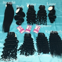 "100g sample order 1pcs 12"" full bundle"